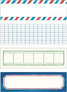 キングジム ちいさく持てるマスキングテープ KITTA(キッタ) フレーム KIT005