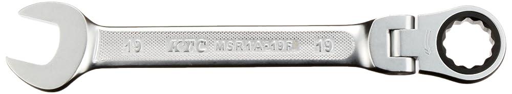 マトンいちゃつくとティームKTC(ケーテーシー) ラチェットコンビネーションレンチ (首振りタイプ) 19mm MSR1A19F