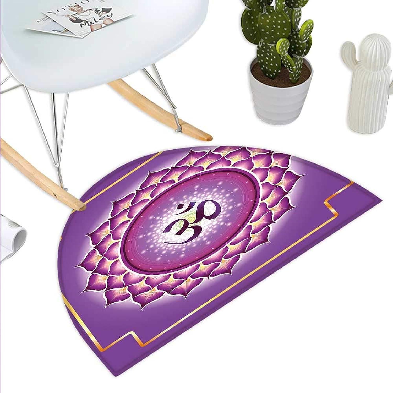 Lotus Semicircle Doormat Arabesque Chakra and Meditation Circle Asian Spiritual Hippie Yoga Illustration Halfmoon doormats H 23.6  xD 35.4  Yellow Purple