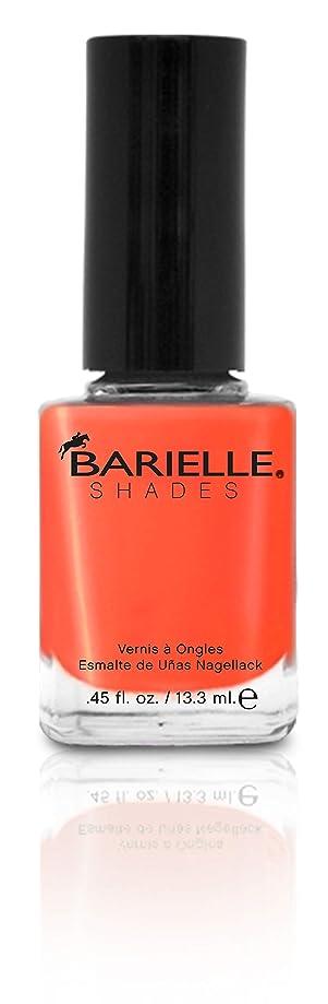 座る言うまでもなく強調BARIELLE バリエル クリーミーライトオレンジ 13.3ml Suntini 5053 New York 【正規輸入店】
