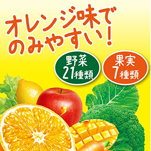 伊藤園ビタミン野菜紙パック200ml×24本