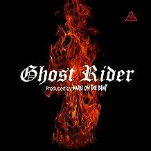 Ghost Rider (Hard Trap Instrumental)