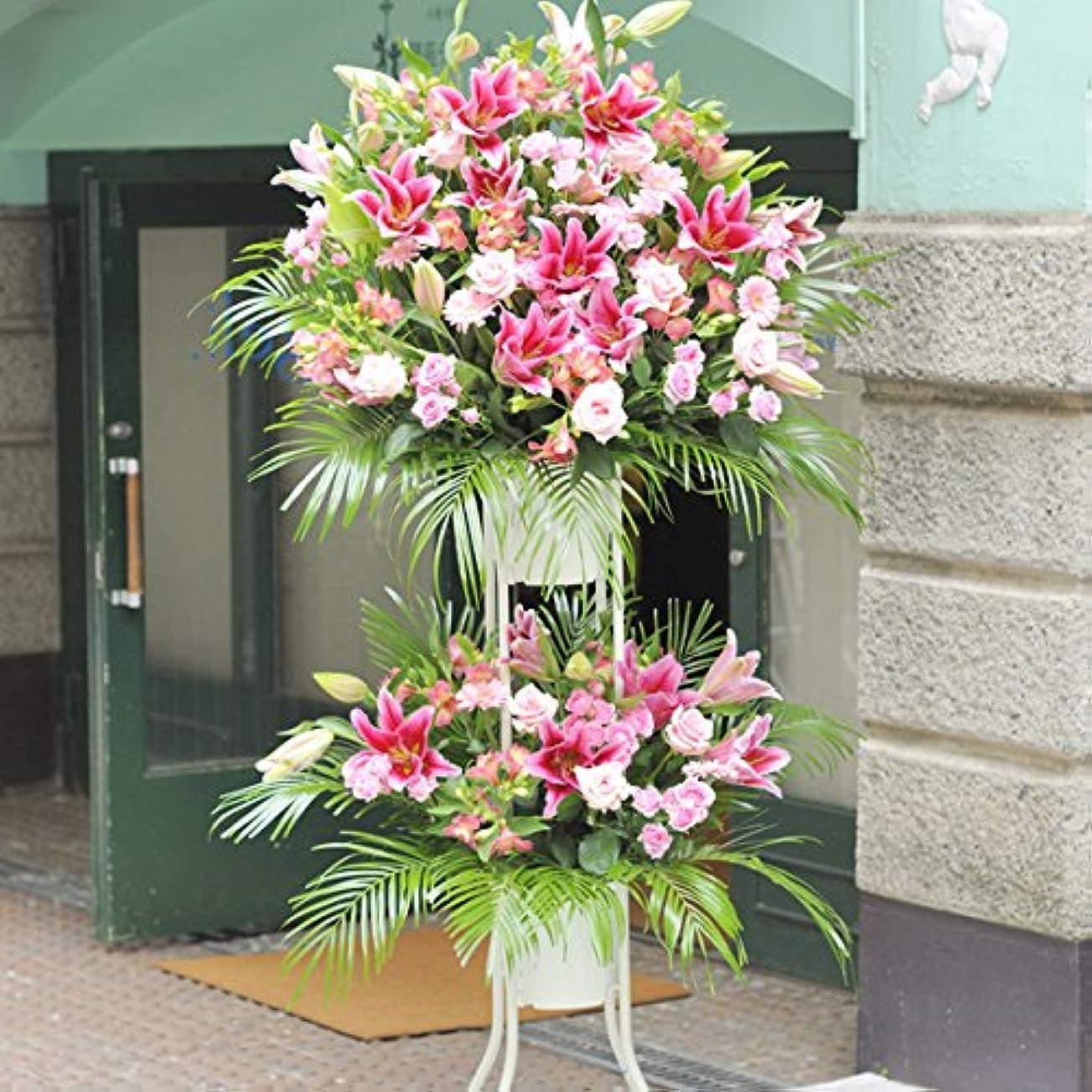 見る人ヒールシールドスタンド花 二段1色指定 2万円コース(ピンク系)