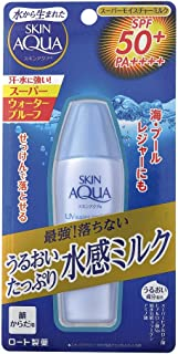SKIN AQUA Super Moisture Milk (SPF50 PA ++++) 40mL 2019 new version