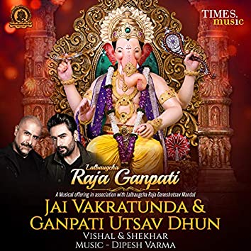 Jai Vakratunda / Ganpati Utsav Dhun - Single