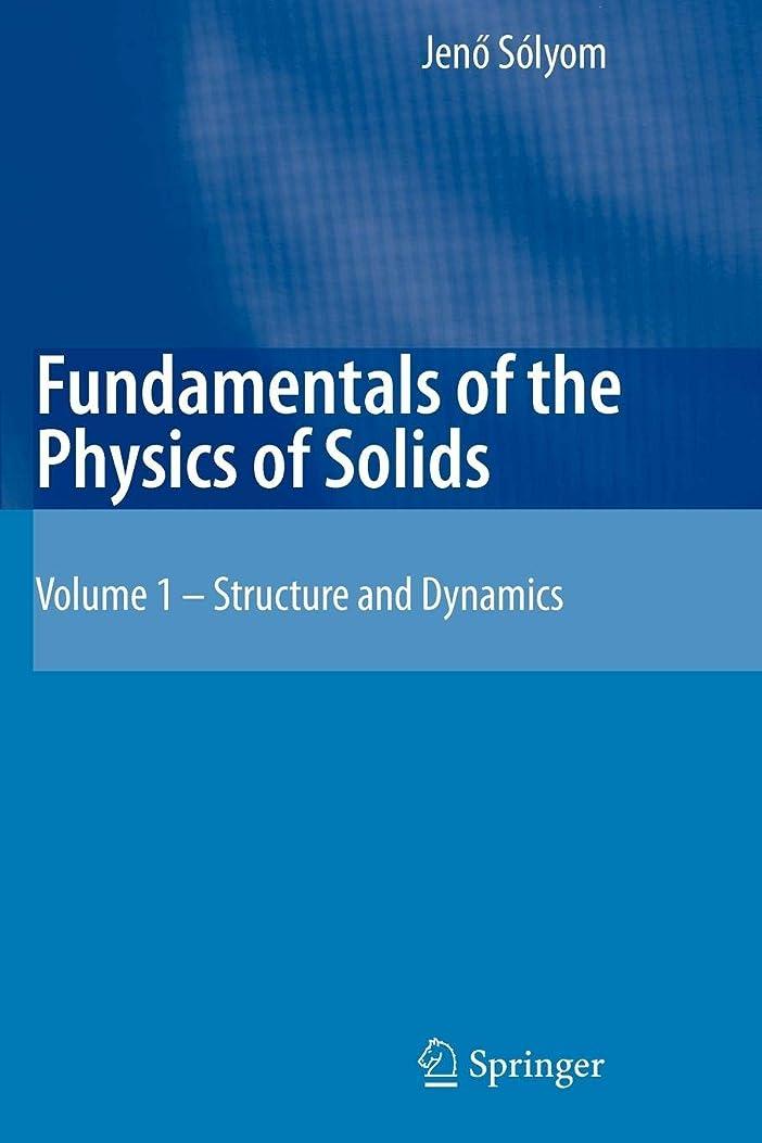 食用気を散らすとにかくFundamentals of the Physics of Solids: Volume 1: Structure and Dynamics