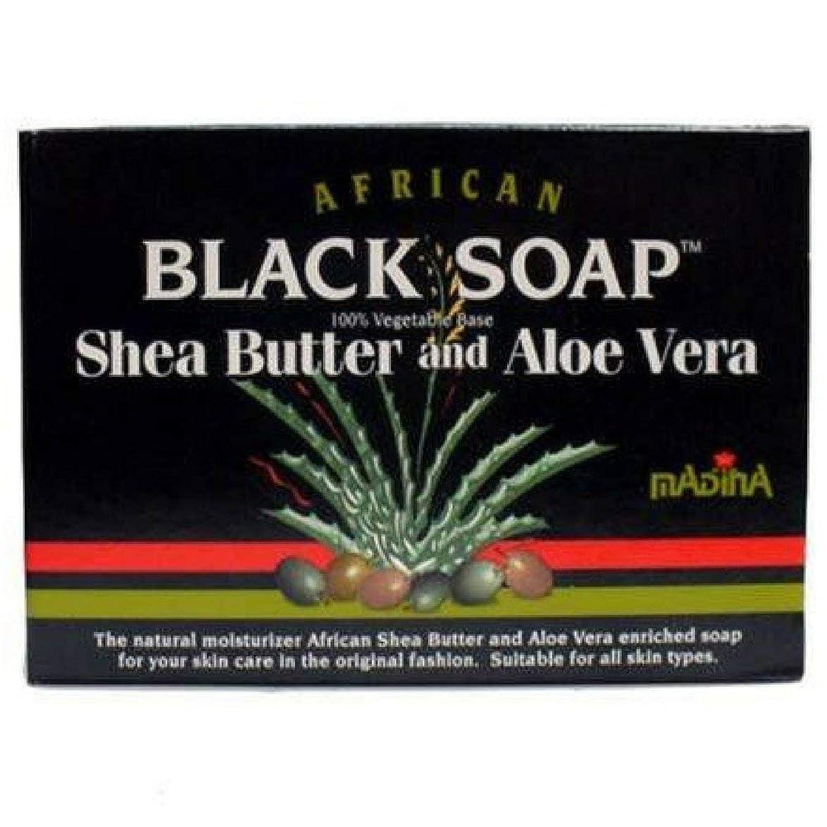 素晴らしきに対応する予測子madina アフリカンブラックソープシアバターとアロエベラ、3.5オズ