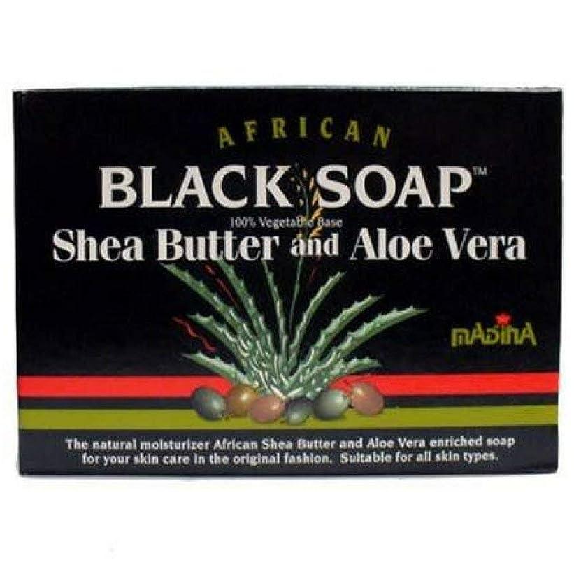 確かにドラム内部madina アフリカンブラックソープシアバターとアロエベラ、3.5オズ(4パック) 4パック