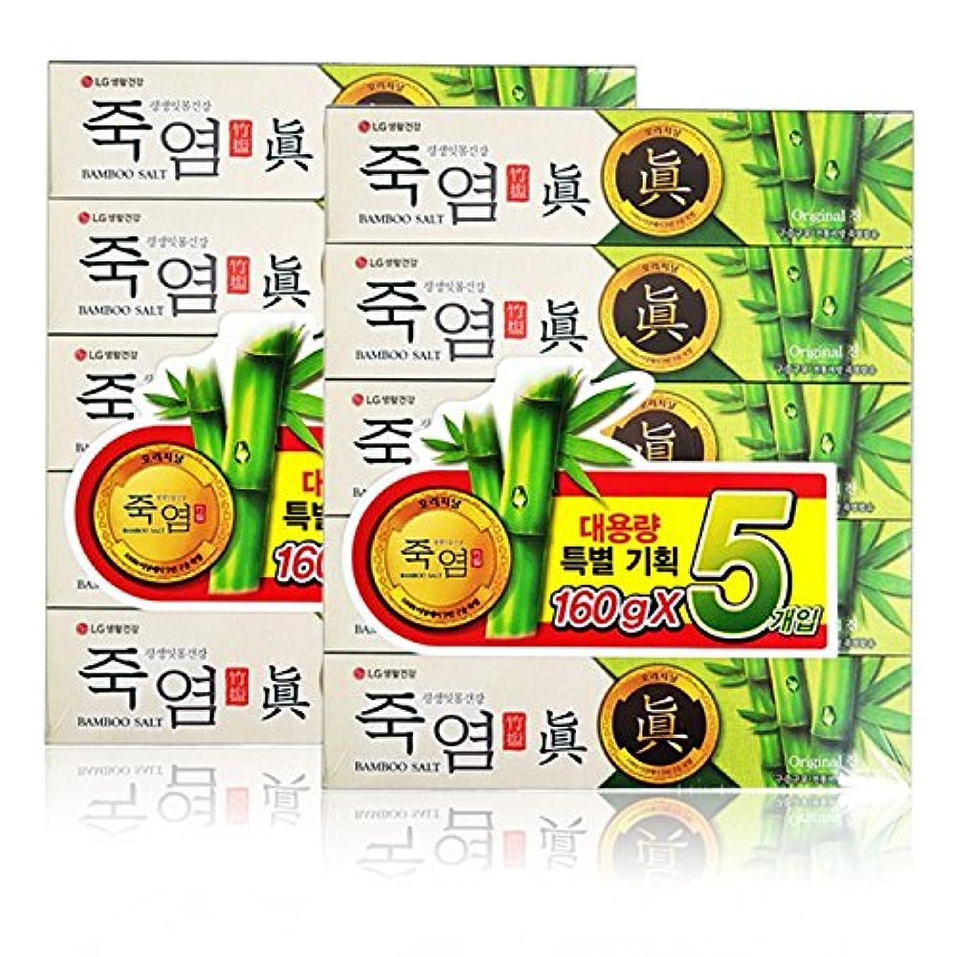 結果ミント付属品[LG電子の生活と健康] LG 竹塩オリジナル歯磨き粉160g*10つの(海外直送品)