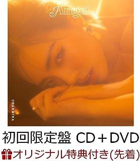 【店舗限定特典&早期予約特典つき】 Angel (初回限定盤 CD+DVD) (ステッカー+ちゃんみな特製「Angel」キーホルダー付き)