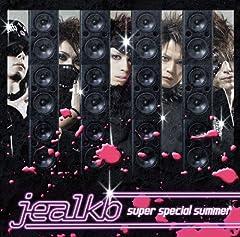 super special summer