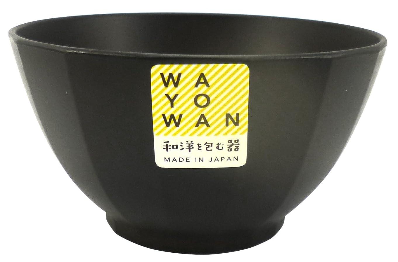 曲線ディスコ前奏曲アサヒ興洋 日本製 WAYOWAN 手になじむうつわ スグ型 丼ぶり こげ茶 14.3×14.3×8.1cm AZ16-62