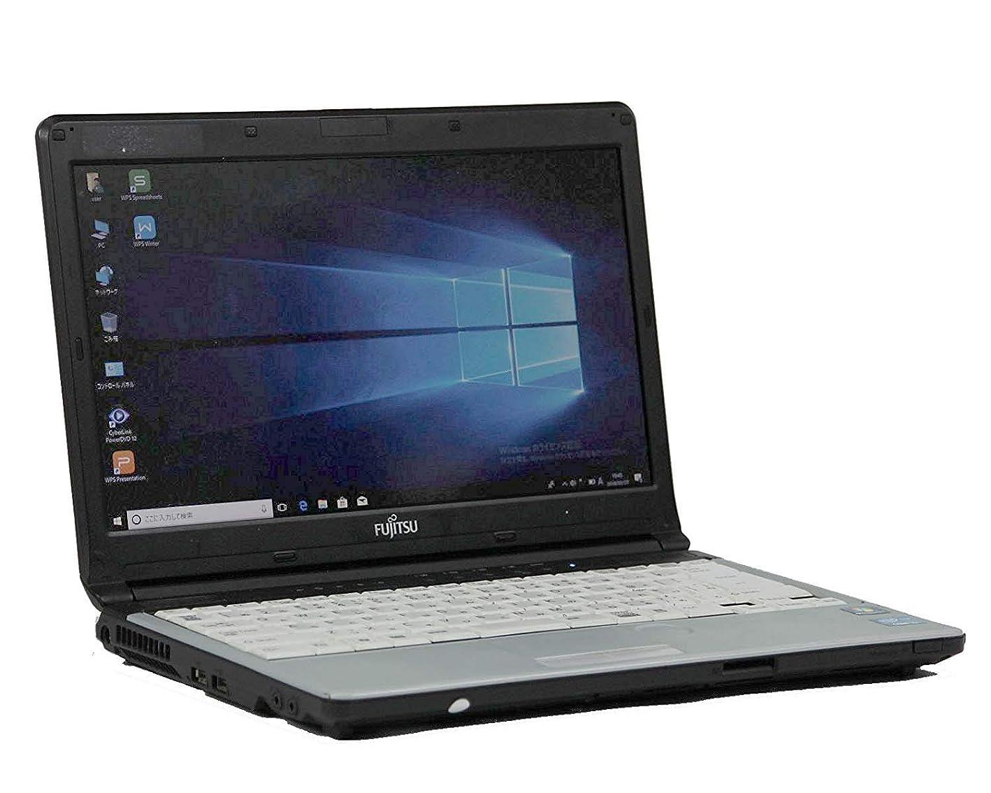 浅い慈悲キネマティクス[ 中古ノートパソコン / WPS Office ] 富士通 LIFEBOOK S761/C Windows10 13.3インチ Core i5 2520M 2.5GHz メモリ4GB HDD160GB [ DVD-ROMドライブ ]
