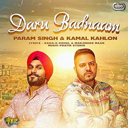 Param Singh, Kamal Kahlon & Pratik Studio