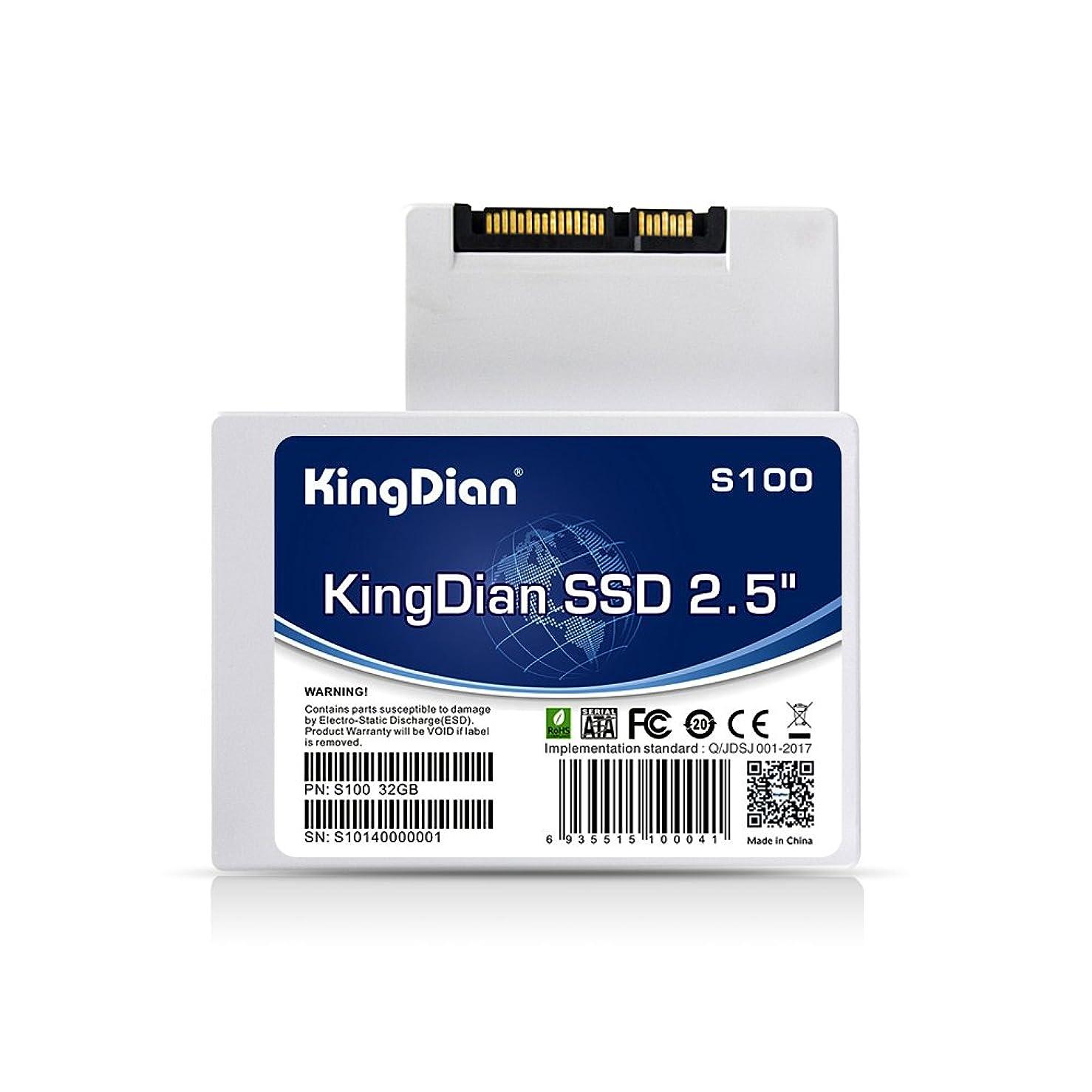 ボーナス情熱的五KingDian 2.5 inch SATA2 8GB 16GB 32GB SATAII SSD Solid State Drive (32GB)