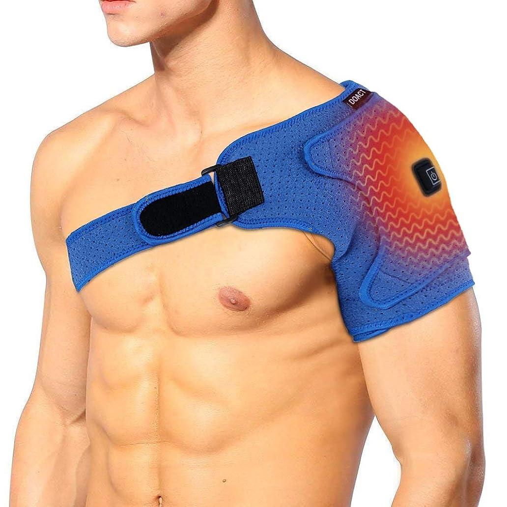 最小克服するるDoact 改良版 肩サポーター あたため 電熱 肩痛補助ベルト付き ショルダーサポート マジックテープ式 フリーサイズ 調節可能 簡単装着 加圧 肩の痛み解消 保温 怪我防止 男女適用 スポーツ用 左右兼用 1個入り