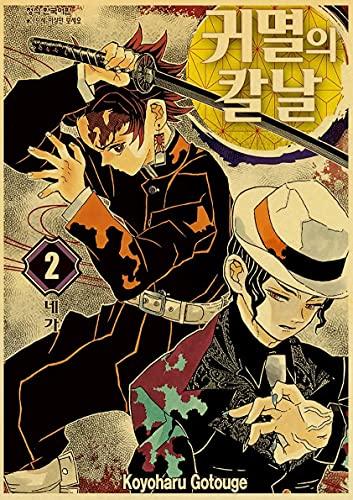 JHGJHK Es un Manga de niño, Demonio, Asesino de Anime, Pintura al óleo, decoración de Sala de Fan de Anime, por el Artista de Manga japonés Wutou Koshiharu 17