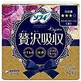 ソフィ kiyora 贅沢吸収 ホワイトフローラル 62枚〔おりもの・軽度尿失禁用シート〕