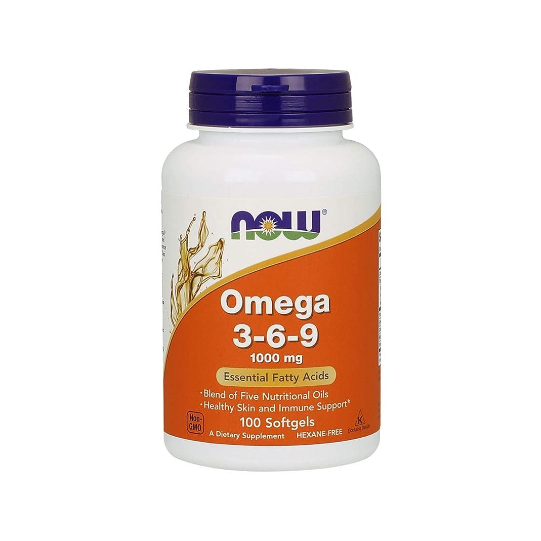 南方の爆発物なかなか[海外直送品] ナウフーズ 植物性オメガ3?6?9脂肪酸 1000mg(必須脂肪酸ミックス)