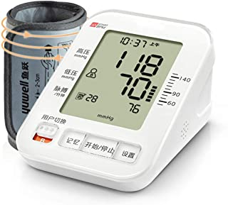 LTLGHY Tensiómetro De Brazo, Tensiómetro De Brazo Automatico Digital, 2 Memorias De Usuario(2 * 60), Detección De Frecuencia Cardíaca Irregular, Validado Clínicamente (Blanco)