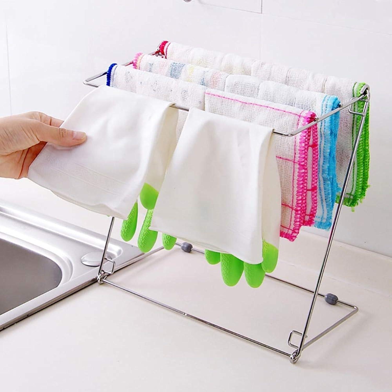 STARFIVESTORE  1pc Stainless Steel Folding Towel Stand Clothing Rack 4 Layers Kitchen Washing Cloth Draining Organizer Shelf