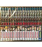 鬼滅の刃 コミック 1-17巻セット
