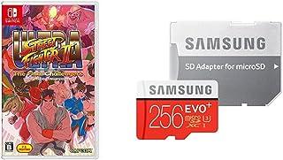 ウルトラストリートファイターII ザ・ファイナルチャレンジャーズ (【数量限定特典】 「恋しさと せつなさと 心強さと」May'nカバー楽曲DL番号 同梱) 【Amazon.co.jp限定】アイテム未定 付 + microSDXCカード(256GB) セット - Switch