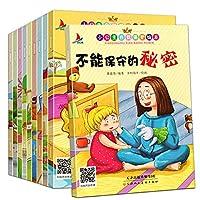 幼儿安全性教育绘本0-3-4-5-6-8岁宝宝书籍自我保护意识培养启蒙睡前故事书幼儿园大中小班阅读不跟陌生人走儿童图书不要随便摸我