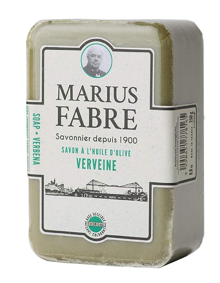 振る舞う当社息を切らしてサボンドマルセイユ 1900 バーベナ 250g