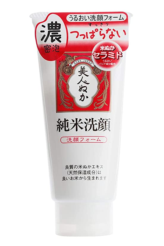 ホット行列アレルギー性美人ぬか 純米洗顔 135g