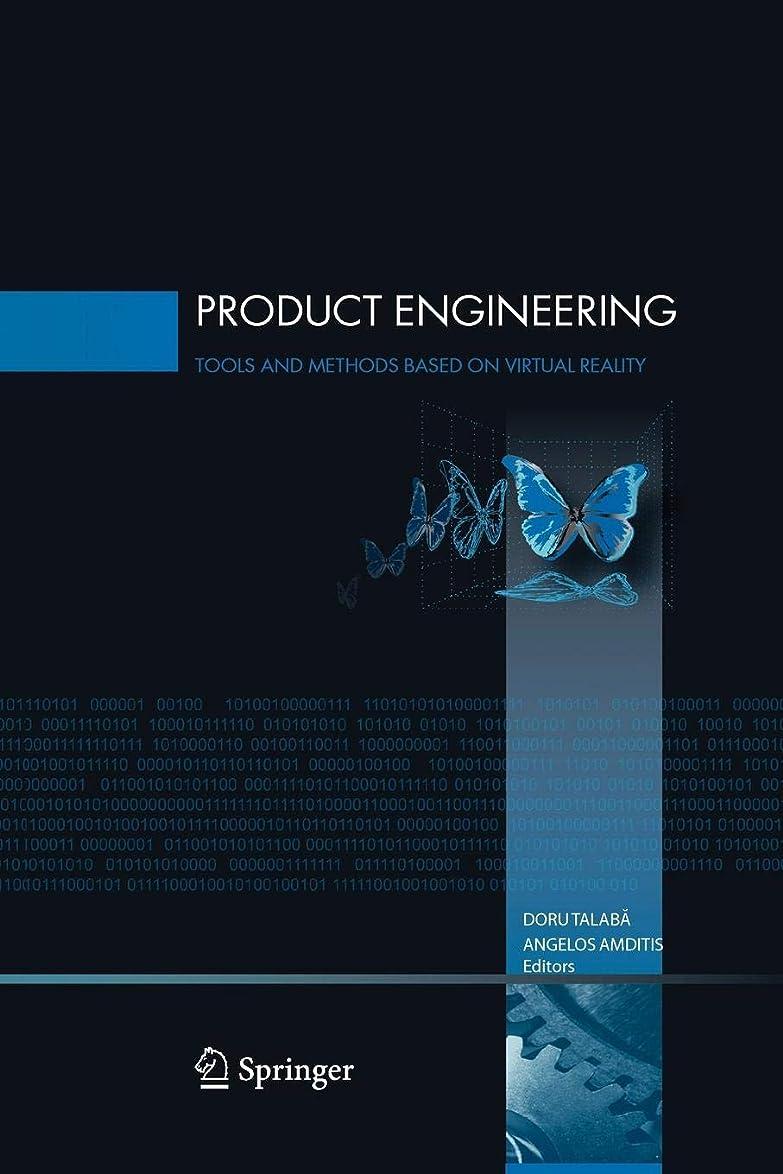 シーボード反射動機付けるProduct Engineering: Tools and Methods Based on Virtual Reality