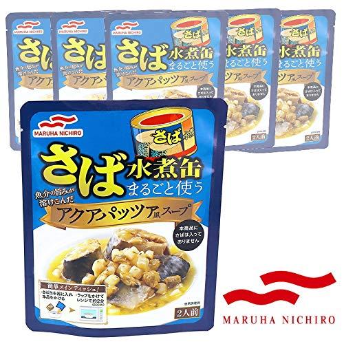 【5袋】マルハニチロ さば水煮缶まるごと使うアクアパッツァ風スープ 2人前 200g