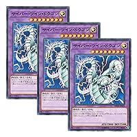 【 3枚セット 】遊戯王 日本語版 DP20-JP018 Cyber Twin Dragon サイバー・ツイン・ドラゴン (ノーマル)