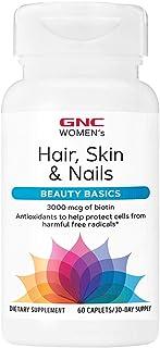 GNC Women's Hair Skin & Nails