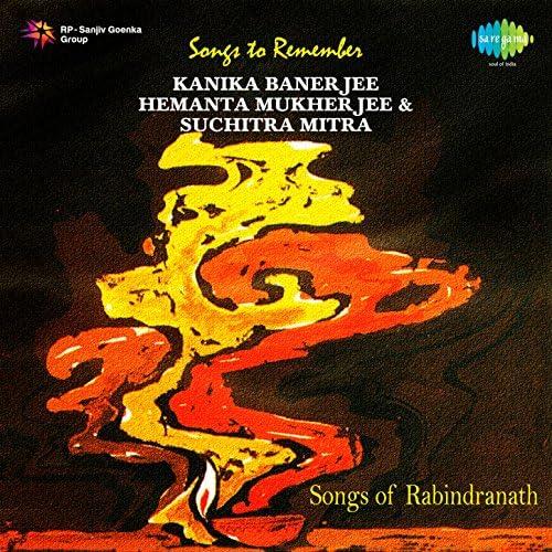 Hemant Kumar, Kanika Banerjee & Suchitra Mitra