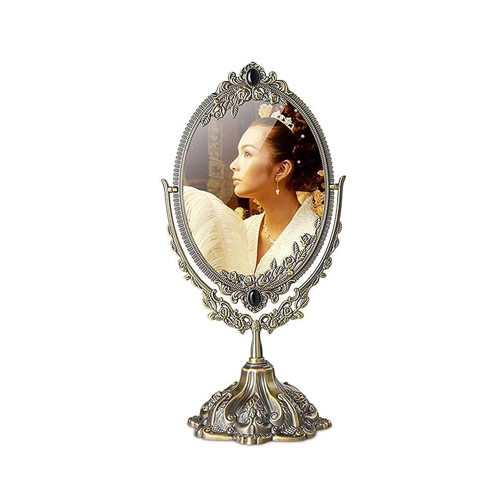 石鹸文字通り論理ドレッシングミラーデスクトップ鏡トレイのストレージボックスと結婚メタル両面化粧鏡デスクトップ大レトロ,D,S