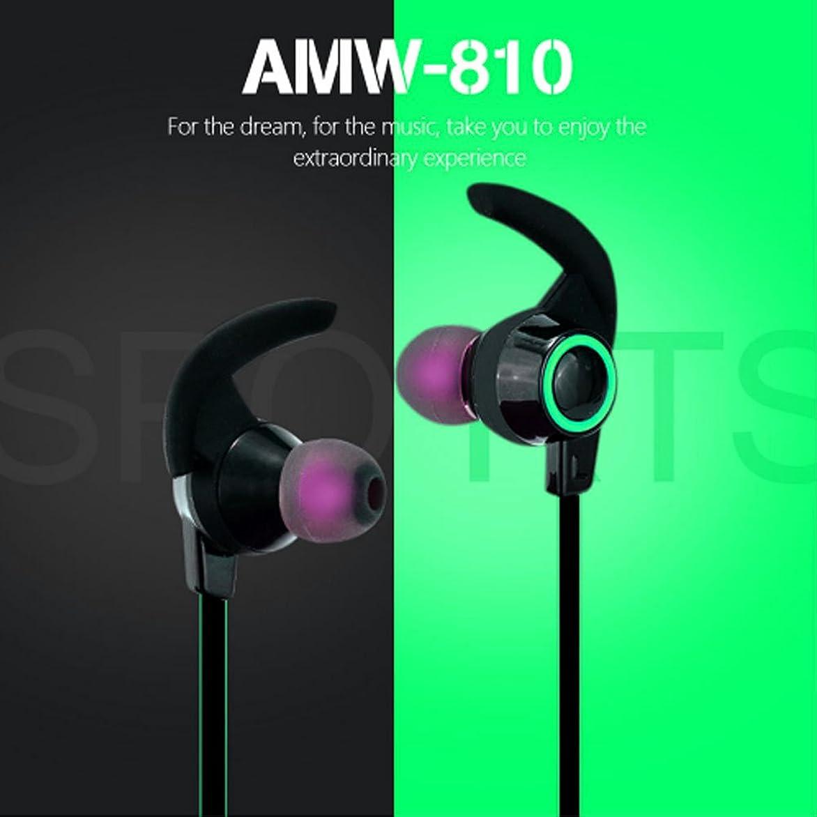 うまくやる()本当のことを言うと隣人AMW-810 スポーツ ワイヤレス 高音質ステレオ Bluetooth 4.1 省電力 スポーツ仕様防水 ハンズフリー通話 ヘッドホン iPhone&Android スマートフォン対応カナルイヤホン (GREEN(緑))