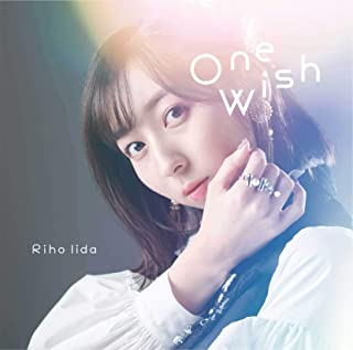 [Single] 飯田里穂 (Riho Iida) – One Wish [MP3 320 / WEB]