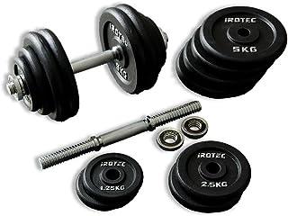 【IROTEC(アイロテック)】アイアン ダンベル60KGセット(片手30kg×2個) 【スチールダンベル】筋トレ ベンチプレス 鉄アレー 鉄アレイ 可変式 トレーニング器具