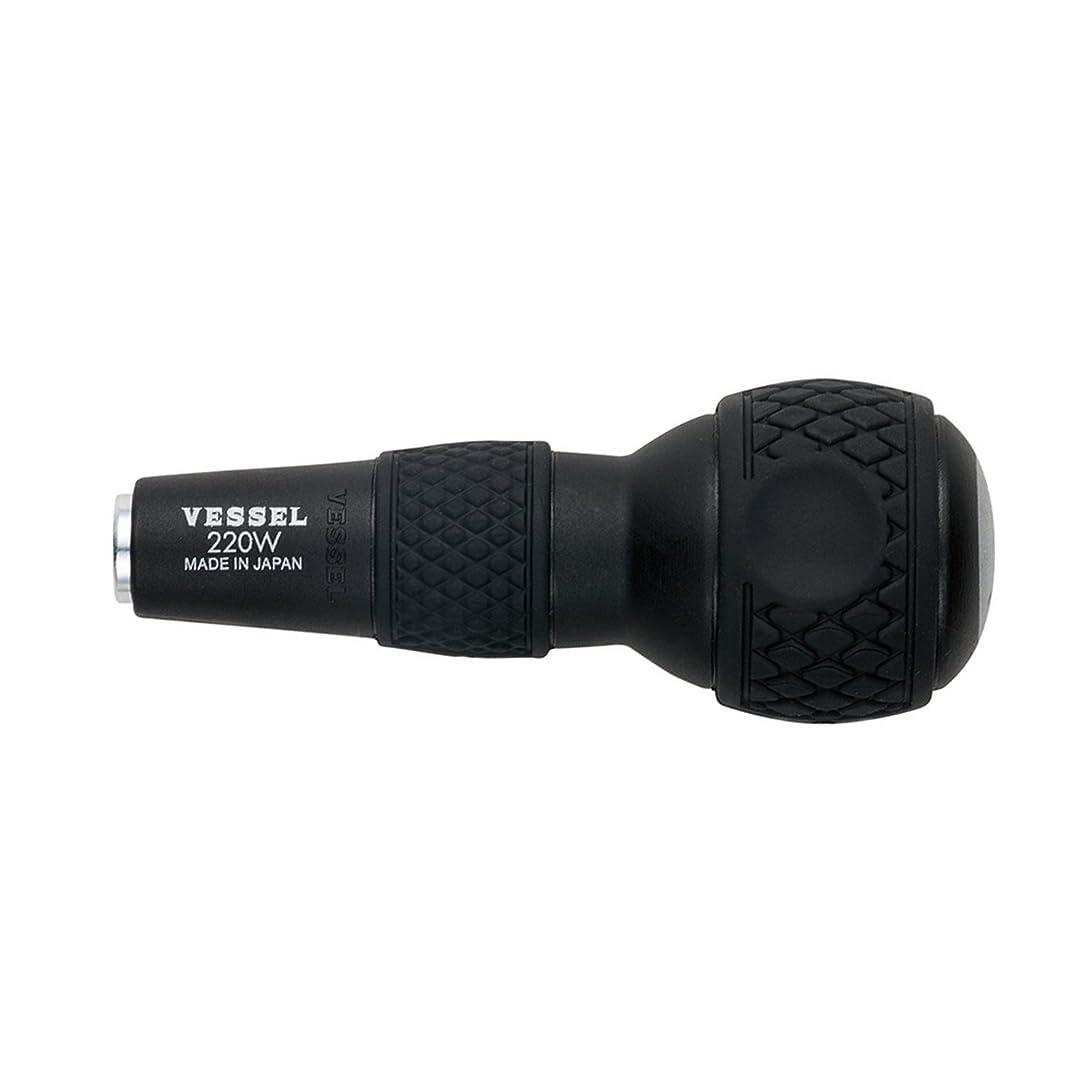 浪費間規制ベッセル(VESSEL) ボールグリップ ビット差替グリップ No.220W