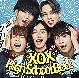 High School Boo! 歌詞