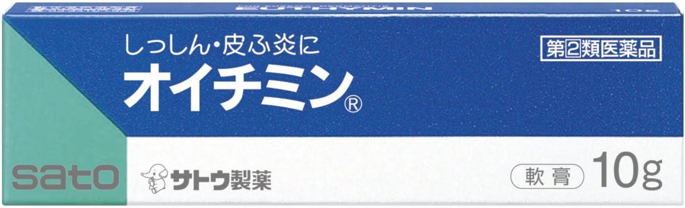 会社 デキサメタゾン 製薬