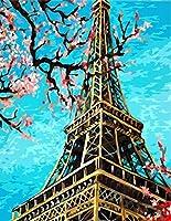 数字油絵 数字キット塗り絵 手塗り Diy絵 デジタル油絵パリタワーフラワー-フレームレス 40* 50 Cm