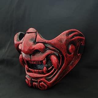 tripple_777 Custom Halloween Costume Cosplay BB Gun Kabuki Samurai Evil Demon Oni Airsoft Mask red MA228