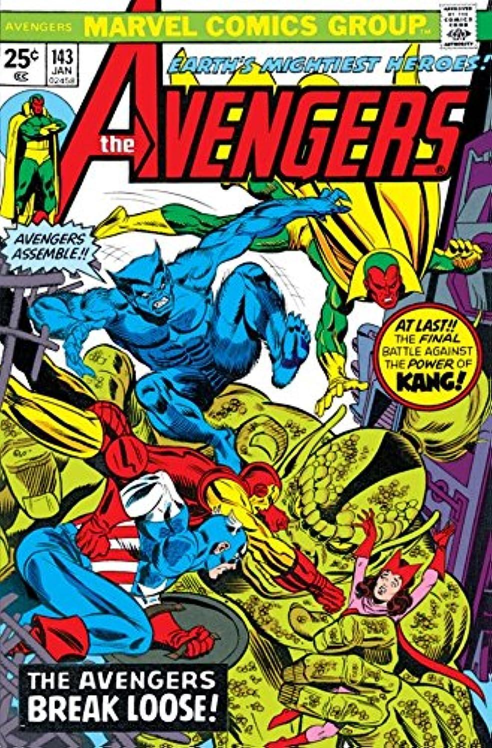 礼儀代理人展開するAvengers (1963-1996) #143 (English Edition)