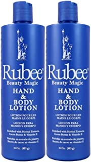 Rubee Hand & Body Lotion 16 Ounce (473ml) (2 Pack)