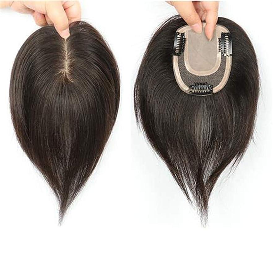 居間弱点チーフYrattary 自然なロングストレートヘアフルハンドウィッグリアルヘアウィッグ女性のための人工毛レースのかつらロールプレイングウィッグロングとショートの女性自然 (色 : Natural color, サイズ : 25cm)