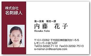 片面名刺印刷 デザイン名刺 「フォト01-縦ライン(ワインレッド)」-1セット100枚
