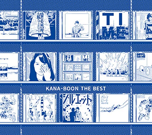 【Amazon.co.jp限定】KANA-BOON THE BEST (初回生産限定盤) (Blu-ray Disc付) (デカジャケット付)