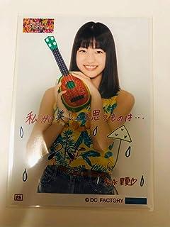 松永里愛 17 2019 ハロコン summer コレクション生写真 Hello project ハロプロ コレ写 Juice=Juice...
